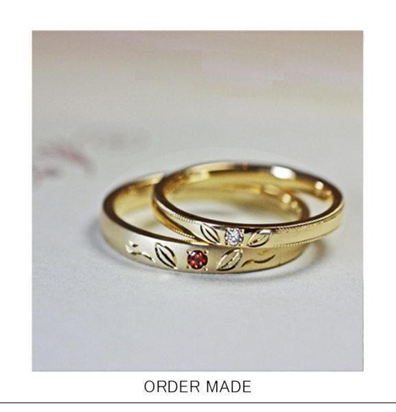 結婚指輪に【花の模様】と誕生石を入れたゴールドのオーダー作品