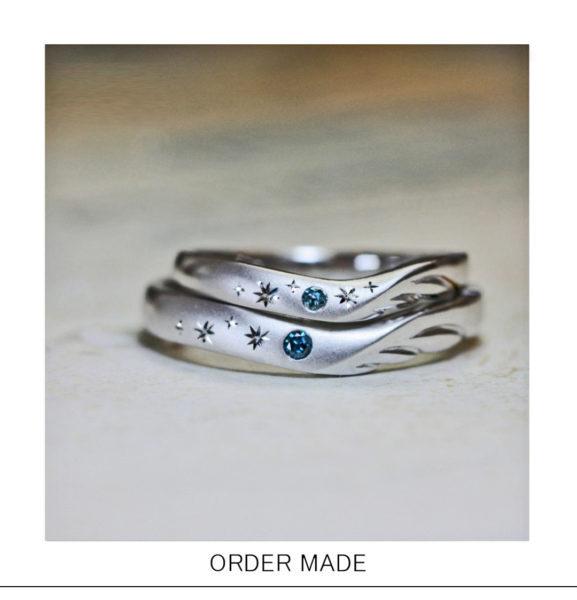 【天使の羽】に【ブルーダイヤの星】が入る結婚指輪オーダー作品