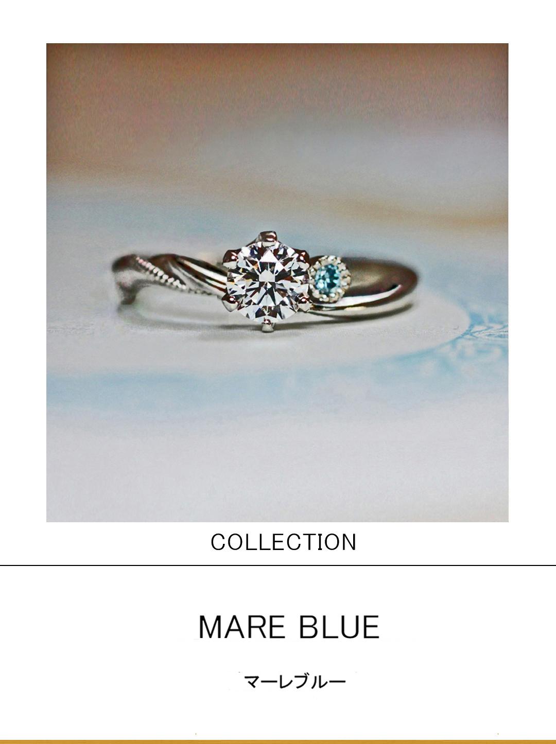 アイスブルーダイヤモンドが添えられたウェーブデザインの婚約指輪のサムネイル
