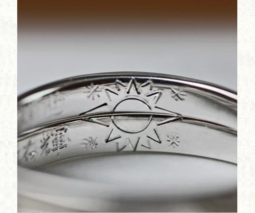 結婚指輪を重ねて内側に太陽の模様をつくってオーダー作品