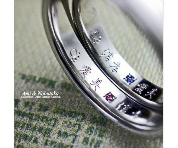 結婚指輪内側に愛美と信孝を入れた作品が完成