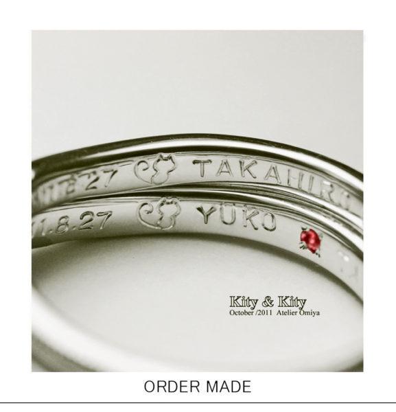 キティの【ネコマーク】を【結婚指輪内側に刻印】したオーダー作品