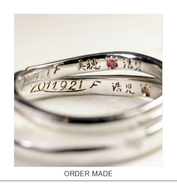 名前と肉球の誕生石を【結婚指輪内側に刻印】したオーダーメイド作品