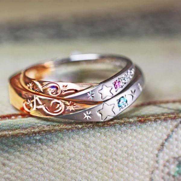 デザインナーの結婚指輪・スーパーマリオのスター