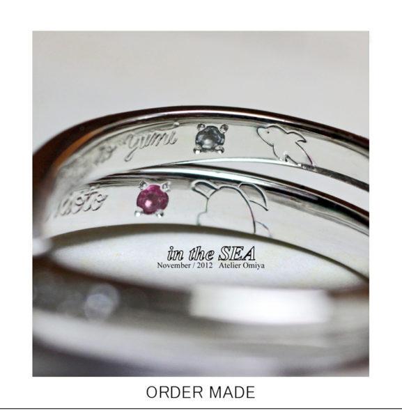 イルカ&ウミガメを【結婚指輪内側に刻印】したオーダーメイド作品