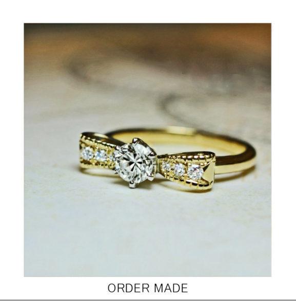 華やかな【ゴールドのリボン】をデザインした 婚約指輪オーダー作品
