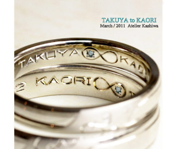 結婚指輪の内側に、永遠のマークとブルーダイヤを入れたオーダーメイド作品
