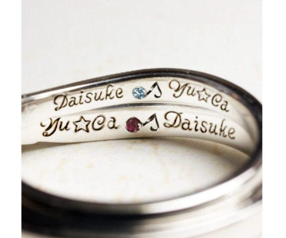 内側に筆記体の名前と音符の誕生石を入れた結婚指輪が完成