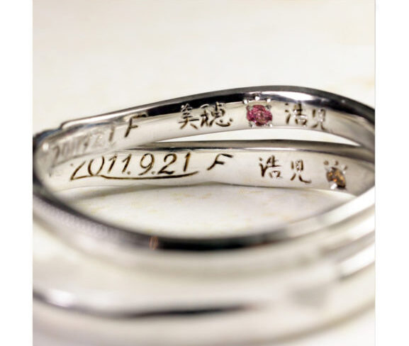 結婚指輪内側に美穂と浩児を入れた作品が完成
