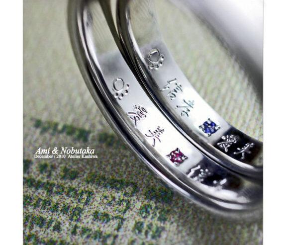 【結婚指輪の内側】に漢字の名前と誕生石を入れたオーダーメイド作品
