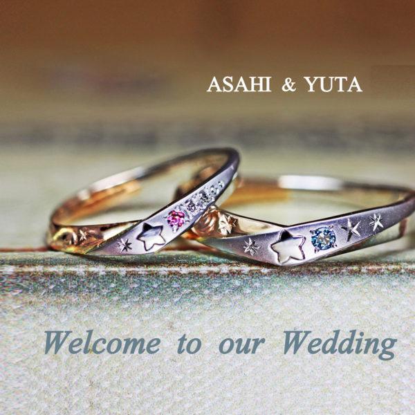 デザイナーがデザインした結婚指輪・スーパーマリオのスター1