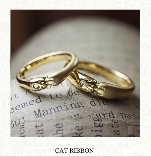 ネコの手をデザインしたゴールドの結婚指輪|千葉・柏ヨー&マーレ