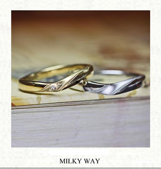 【ねじりとミルグレイン】がVラインの結婚指輪に入るオーダー作品