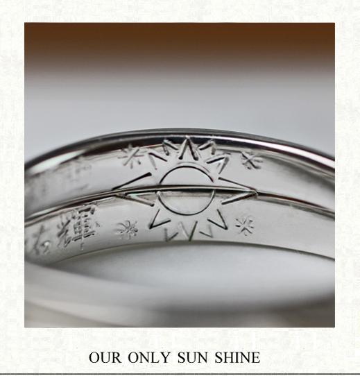 【結婚指輪の内側】に輝くふたりでつくった【太陽】のオーダーメイド作品