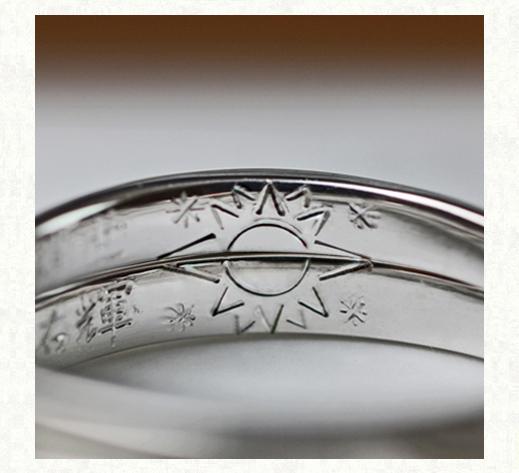 結婚指輪の内側でつくった太陽のデザイン 千葉・柏 ヨー&マーレ