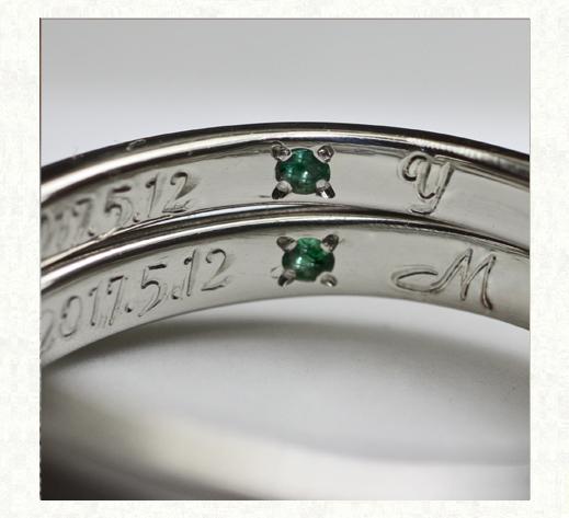 美しいメビウスの様な ウェーブデザインの結婚指輪・リング内側デザイン 千葉・柏 ヨー&マーレ
