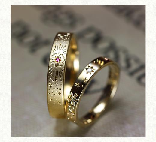 サクラの模様と花火の柄をいれた ゴールドの結婚指輪2 千葉・柏 ヨー&マーレ