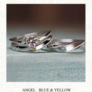ブルー&イエローダイヤが光る天使たちの結婚指輪オーダーメイド作品