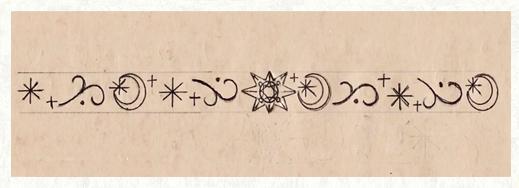結婚指輪に入れた太陽の模様のデザイン画
