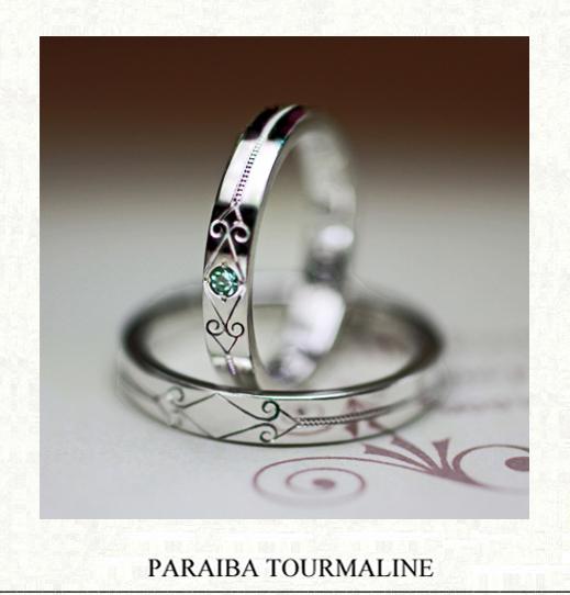 個性的な模様に【パライバトルマリン】が輝く結婚指輪のオーダー作品