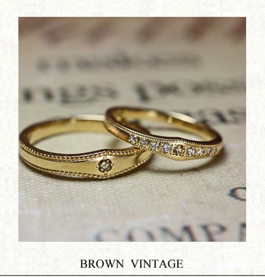 アンティークなゴールドとブラウンダイヤのオーダー結婚指輪