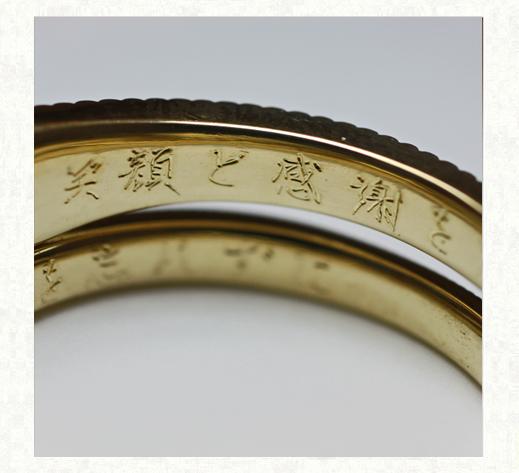 ゴールドの結婚指輪の内側に入れた漢字の名前