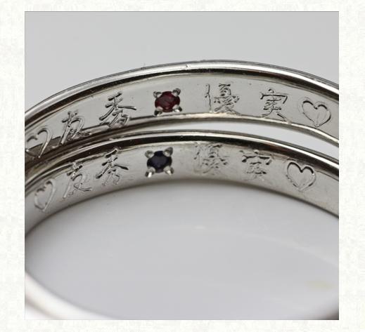 ネコのカップルが見つめあう結婚指輪の内側デザイン|千葉・柏 ヨー&マーレの新作日記