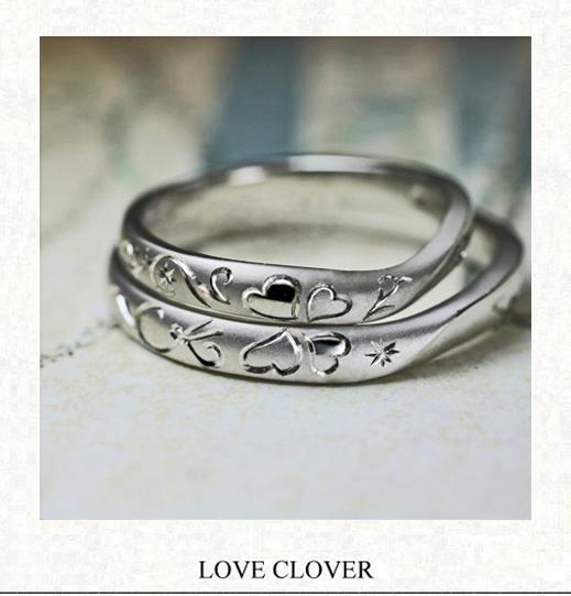 【ハートモチーフ】のクローバー柄を結婚指輪でつくったオーダー作品
