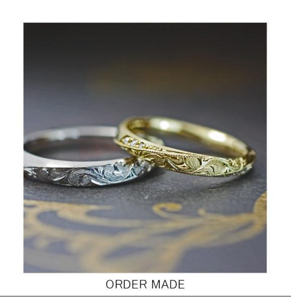 「ハワイアン柄】をメビウスデザインの結婚指輪に入れたオーダー作品