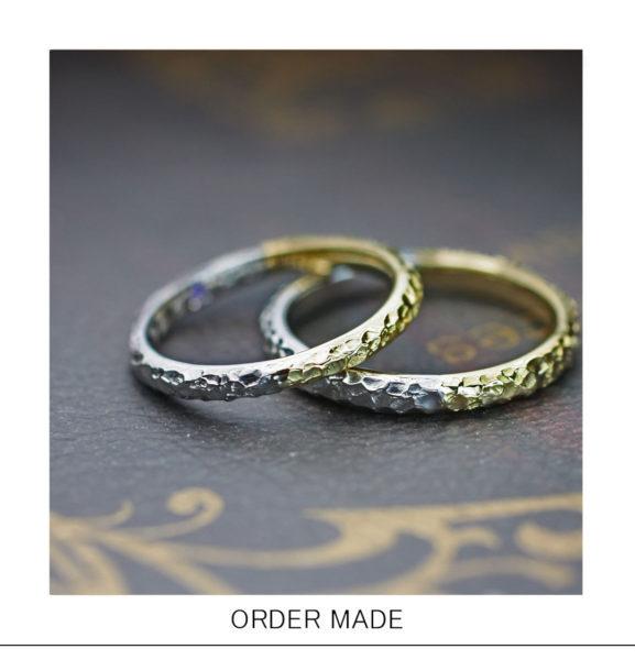 【2カラーコンビ】ゴールド&プラチナのクロコ風結婚指輪オーダー作品