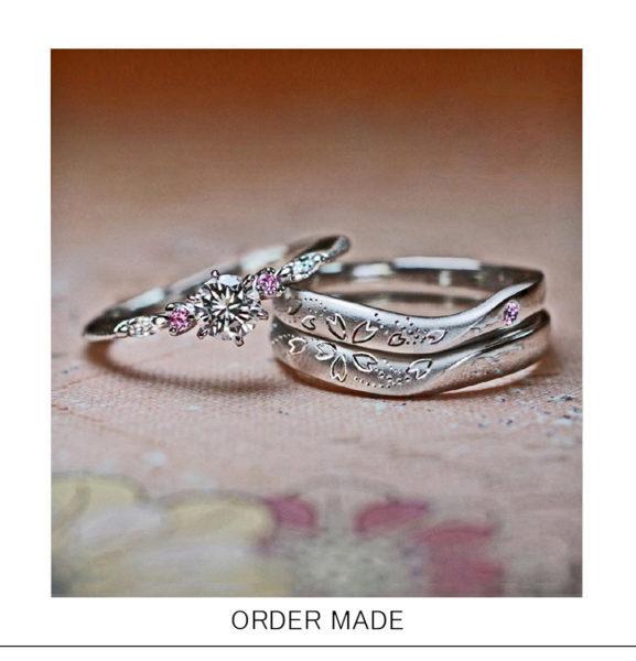 【サクラ模様】を作る結婚指輪&婚約指輪のセットリングオーダー作品