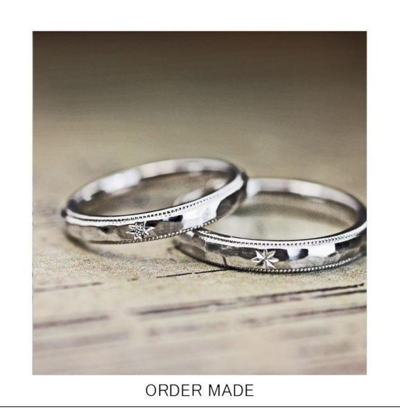 【ツチメ&星のダイヤ】でデザインした結婚指輪のオーダーメイド作品