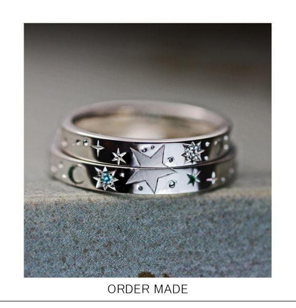 【星の模様】とブルーダイヤで夜空を描いた結婚指輪オーダー作品