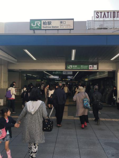最寄り駅はJR常磐線柏駅。東口からお越しください。