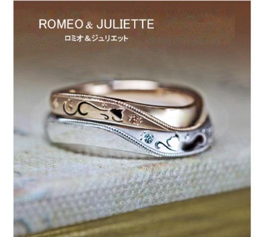 ねこが見つめ合う模様の結婚指輪オーダー作品