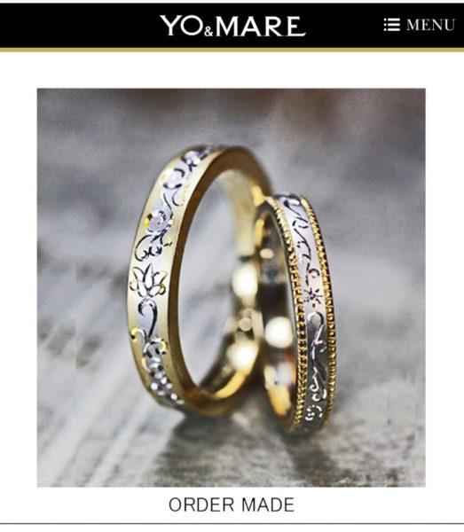 ユリの花柄をデザインしたコンビカラーの オーダーメイド・結婚指輪