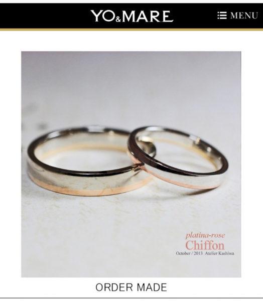 ピンクゴールドのコンビ オーダーメイド・結婚指輪|