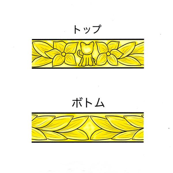 ハワイアン柄とネコのゴールドリングのデザイン画像
