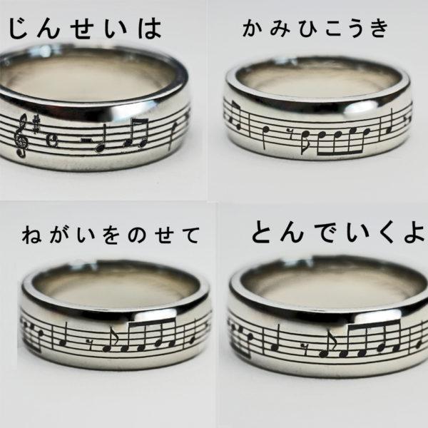 AKB48の歌をプラチナリングに入れたオーダーメイドの結婚指輪