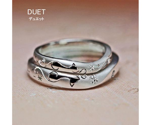 ネコの柄模様でハートをつくったオーダーメイドの結婚指輪