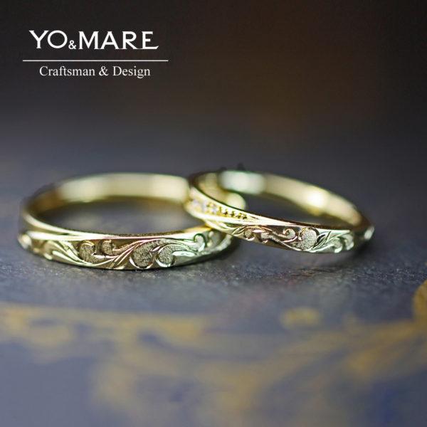 ハワイアン柄をオリーブリーフ(葉)にいれたオーダーメイドの結婚指輪