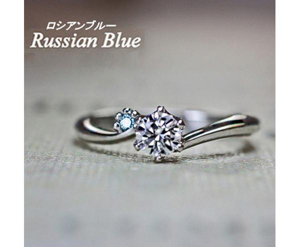 ブルーダイヤモンドが入ったネコの足跡の婚約指輪