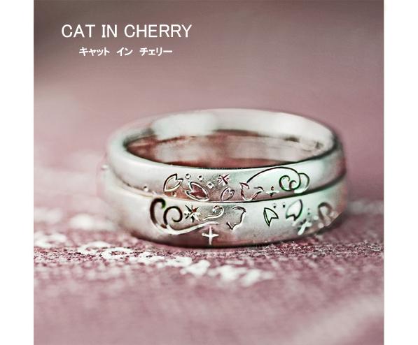結婚指輪にネコと桜の模様を入れたオーダーリング