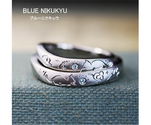 二匹のネコとブルーダイヤモンドの肉球の柄を入れた結婚指輪オーダー