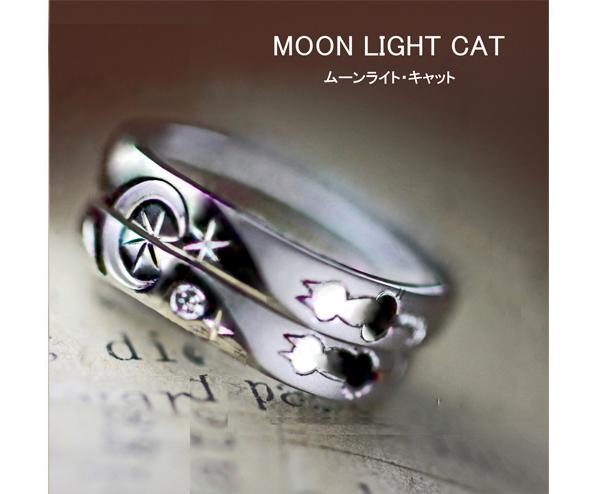 月明かりを眺めるネコのカップルの結婚指輪・オーダーメイド作品
