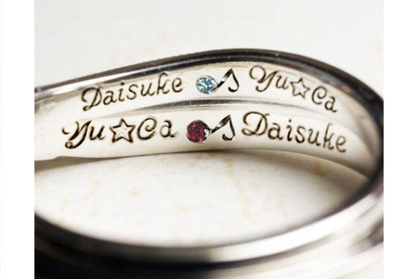 結婚指輪の内側に英語で名前を入れた作品