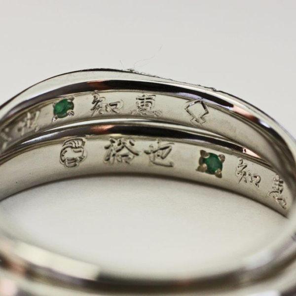 メビウスデザインの結婚指輪をプラチナでオーダーメイドしたリング内側デザイン