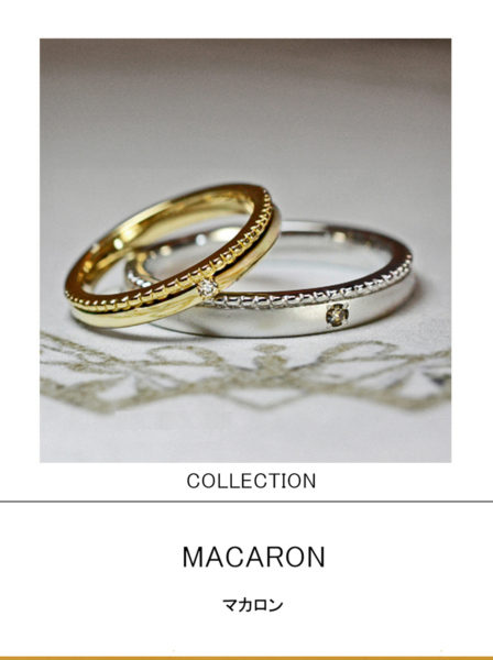 リングの片側にミルグレインが入ったゴールドの結婚指輪