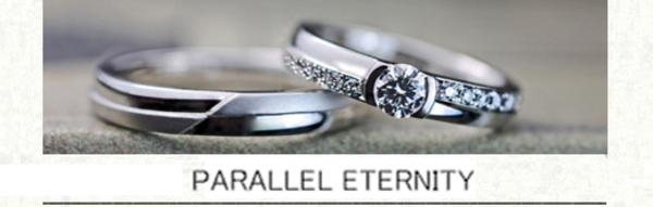 ダイヤのラインを平行に留めた婚約指輪兼用のオーダーメイド結婚指輪