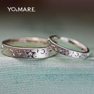 満天の星の世界をダイヤと模様で表現した結婚指輪のオーダー作品